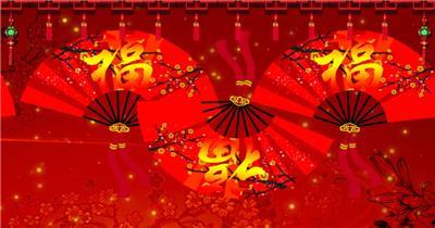 中国红元宝扇子鞭炮红灯笼led背景 2019猪年新年led 2019新年2019春节
