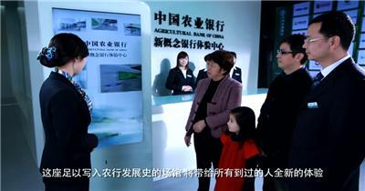 苏州农业银行2高清中国企业事业宣传片公司单位宣传片_batch