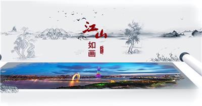 E3D大气中国风水墨AE图文模版
