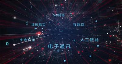 Logo演绎人工智能5G科技片头AE模板