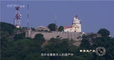 EPS15.澳门历史城区_batch中国高清实拍素材宣传片