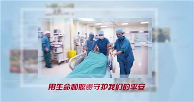 武汉疫情冠状病毒图文展示视频素材