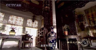 EPS27.明清故宫.(下)_batch中国高清实拍素材宣传片