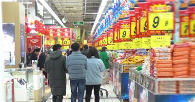 超市购买年货人群