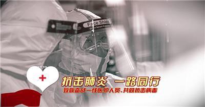 武汉加油医护人员图文展示AE模板