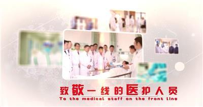 武汉加油疫情图文展示(带成品视频)