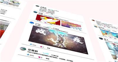 武汉肺炎网页网友评论留言AE模板