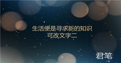 pr 文字字幕快闪 WZ-06 梦幻光效文字片头 pr素材 pr模版  adobe Premiere素材 premiere视频模板 premiere模板