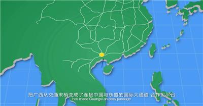 广西新地标(中文版) 城市宣传片视频 城市形象片