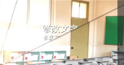 校园记忆开学季学校宣传视频模板