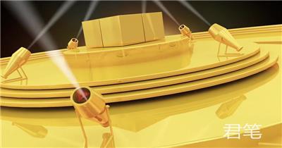 pr 年会晚会颁奖NH-05 震撼年会颁奖开场片头 pr素材 pr模版  adobe Premiere素材 premiere视频模板 premiere模板