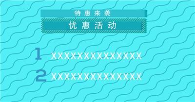 活泼蓝色招生MG动画视频模板