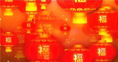 福字灯笼春节喜庆元宵歌舞演艺 中国风视频 背景视频