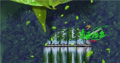 保护环境312植树节AE模板