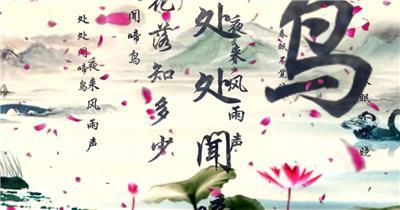 水墨 江南款G2469水墨诗歌_batch led视频背景下载