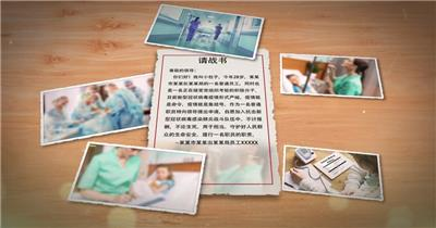 抗击疫情支援武汉请战视频AE模板