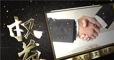 大气黑金粒子315晚会视频AE模板(带视频)