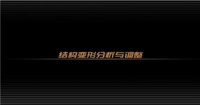 深圳证券大厦钢结构三维动画演示片_batch建筑动画三维动画房地产动画3d动画视频