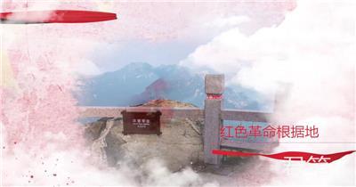 PR:水墨中国风ZG-05 中国风水墨云层红色旅游风景区宣传 pr素材 pr模版  adobe Premiere素材 premiere视频模板 premiere模板