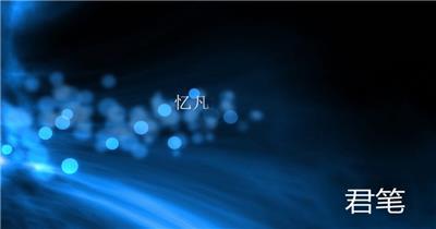 PR:LOGO片头 pr片头 LG-12 简洁大气的烟雾粒子Logo展示 pr素材 pr模版  adobe Premiere素材 premiere视频模板 premiere模板