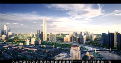 5金融街514_batch建筑动画三维动画房地产动画3d动画视频