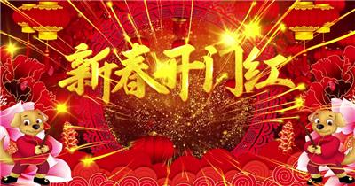 新年春节视频12