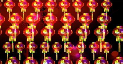 大红福字灯笼列阵(有音乐)新年春节视频春节 新年 新春佳节 过年