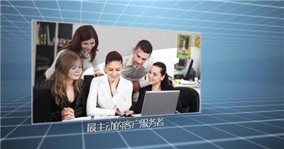 edius企业商务内容展示模板01 edius模板免费下载 edius源文件
