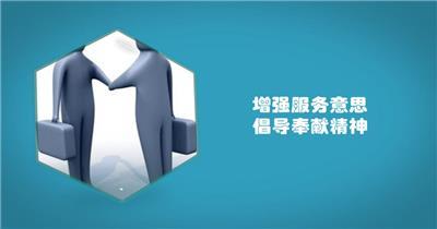 edius 企业商务内容演示展示模板 edius模板免费下载 edius源文件