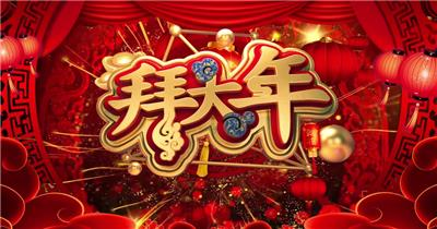 5 2019猪年新年led 2019新年2019春节