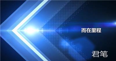 PR;新闻片头XW-02 蓝色新闻风格展示 pr素材 pr模版  adobe Premiere素材 premiere视频模板 premiere模板