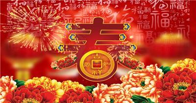 恭贺新年新年春节视频春节 新年 新春佳节 过年