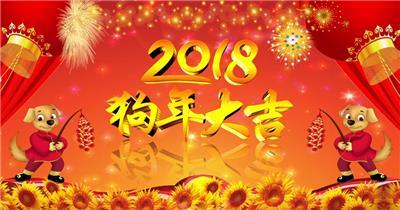 新年春节视频05