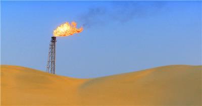 新能源-Energy000737_VTXHD 工业