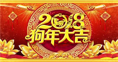 新年春节视频01