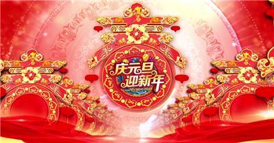 庆元旦 迎新年 2019猪年新年led 2019新年2019春节