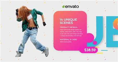 AE:时尚服装促销展示 ae素材 免费下载17