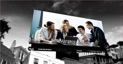 edius广告牌企业大事件震撼片头模板 edius模板免费下载 edius源文件