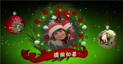 ED圣诞花环 EDIUS模板 圣诞节 EDIUS素材 节日模版