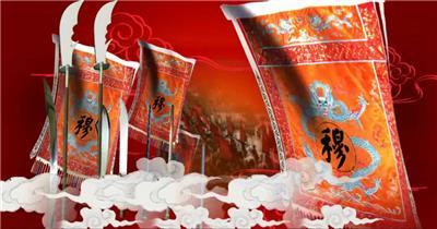 -古代战争系列款Y4817穆桂英旗 led视频素材库