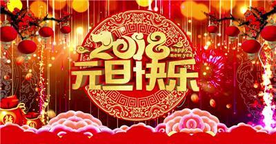 新年春节视频04