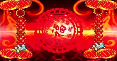 M3155火火的中国-新年春节元旦视频