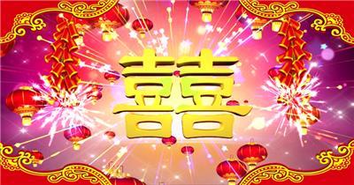 -中式婚礼款09鞭炮灯笼中式婚礼双囍字LED背景视频素材 led视频素材库