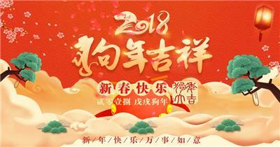 新年春节视频02