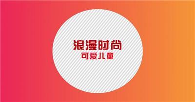 edius 多彩信息LOGO展示模板 edius模板免费下载 edius源文件