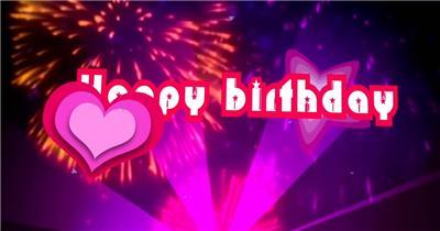 生日快乐05节日庆典视频 庆祝视频节日视频 节日庆典