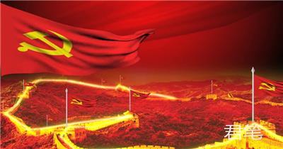 pr 党政军警DZ-05 红色大气党政建军建党视频 pr素材 pr模版  adobe Premiere素材 premiere视频模板 premiere模板