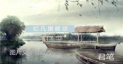 PR:水墨中国风ZG-01 10组水墨转场 pr素材 pr模版  adobe Premiere素材 premiere视频模板 premiere模板