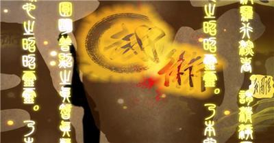 YM0906中国风民族功夫极品武术背景 武术太极八卦 中国风视频 背景视频
