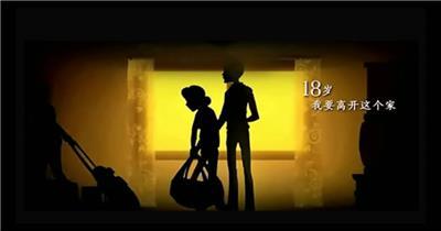 YM4299(有音乐) 企业时间金融 视频动态背景 虚拟背景视频